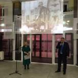 Партпроект «Историческая память» помог в подготовке материалов для выставки «Молотов. На передовой культурного фронта»