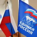 «Единая Россия» проводит прием граждан старшего поколения
