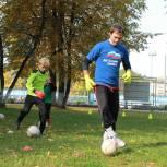 Футбол для молодёжи