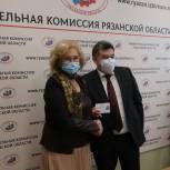 Избранным депутатам от «Единой России» вручили мандаты