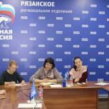 Татьяна Баринова приняла участие в вебинаре «Единой России» по теме ЖКХ