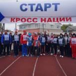 Активисты местных отделений «Единой России» вышли на старт «Кросса нации»