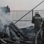 «Единая Россия» поможет пострадавшим от пожаров в Воронежской области