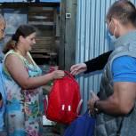 Хабаровским многодетным и нуждающимся семьям помогли подготовить детей к новому учебному году