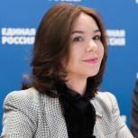 Альфия Когогина: Государственная политика в отношении моногородов должна заключаться в стимулировании внутренних резервов развития