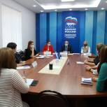 В Тюмени прошел Всероссийский День приема для родителей дошкольников