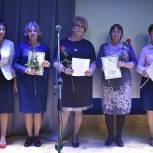 Единороссы поздравили воспитателей с профессиональным праздником