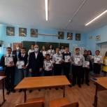 Депутат «Единой России» посетил школу в кузбасском селе