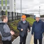В Североморске оценили доступную среду в строящейся школе