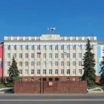 Подведены итоги выборов депутатов Совета городского округа город Уфа V созыва
