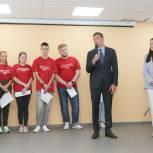 В Сергиевом Посаде Александр Легков поздравил студентов и преподавателей социально-экономического техникума
