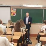 Александр Удалов прочитал саратовским гимназистам лекцию по культуре России и малой Родины