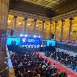 Сергей Кривоносов принял участие в работе XVIII съезда Российского союза туриндустрии