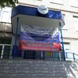 Депутат Государственной Думы Виталий Бахметьев проинспектировал избирательные участки