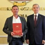Медицинские работники Тюмени получили областные награды
