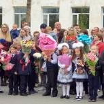 Депутаты от «Единой России» поздравили школьников своих избирательных округов с началом нового учебного года