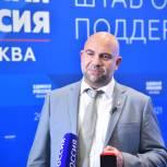 Тимофей Баженов: Вместе мы обязательно добьёмся успеха