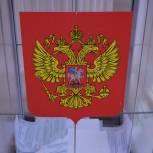 На Кубани открылись 2822 избирательных участка