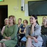 В Магадане депутаты «Единой России» поздравили дошкольных работников