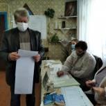 В Захаровском районе проголосовали главы сельских поселений