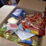 Депутаты Пензенской городской Думы вручили бесплатные продуктовые наборы многодетным малообеспеченным семьям и пенсионерам