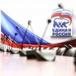 Депутаты Госдумы фракции «Единой России» поблагодарили избирателей за поддержку и доверие