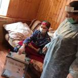 104-летняя жительница Зеюко проголосовала на выборах депутатов Госдумы