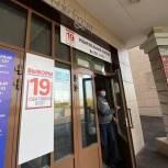 Явка избирателей в Кузбассе на 15 часов превысила 20 процентов