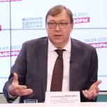Александр Ищенко: «Единая Россия» незамедлительно приступит к реализации народной программы
