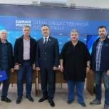 Николай Труфанов: Важно объединиться, чтобы общими усилиями работать на результат
