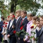 Ступинские школьники установили имена бойцов, захороненных в братской могиле