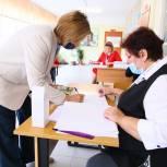 Председатель Общественной палаты Реутова Оксана Широбокова проголосовала в школе №6