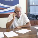 В ходе приема граждан Евгений Мащенко разъяснил вопросы о газификации и назначении пенсии