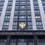 На выборах депутатов Государственной Думы Российской Федерации восьмого созыва по Карельскому одномандатному округу№17: