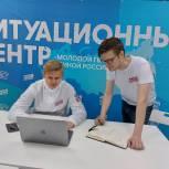 Молодогвардейцы региона принимают активное участие в выборах