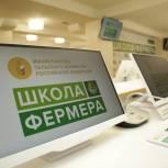 Владимир Плотников: Для успешного развития аграрного комплекса особый акцент нужно сделать на малых и средних предприятиях