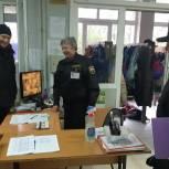 День безопасности в школах городского округа Истра провели активисты «Единой России»