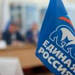 Единороссы приняли Предвыборную  программу на  выборах  муниципальных депутатов района  Щукино