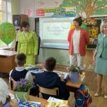 В Королеве «Единая Россия» поздравила школьников с началом учебного года