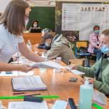 В Одинцовском округе начался заключительный день голосования на выборах в Мособлдуму и Госдуму