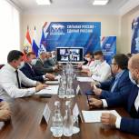 Роман Старовойт встретился с волонтерами в штабе общественной поддержки