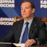 Дмитрий Медведев: Евгений Зиничев многое сделал для развития органов безопасности и борьбы с терроризмом