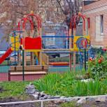 «Единая Россия» создает удобную и комфортную городскую среду