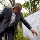 Петр Толстой проинспектировал площадку строительства нового катка в Капотне