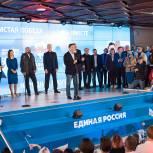 Андрей Турчак поблагодарил всех избирателей, кто отдал свои голоса за «Единую Россию»