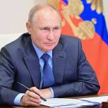Владимир Путин дал поручения по итогам второго этапа Съезда «Единой России»