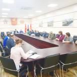 В Златоусте обсудили планы по благоустройству общественных пространств в 2022 году