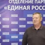 Николай Панков: «Единая Россия» набирает более 50% голосов на выборах