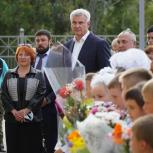 Современная школа-детский сад открылась в поселке Снежный Магаданской области