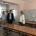 Алла Полякова провела общественный осмотр средней образовательной школы № 5 в Ивантеевке